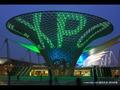 高清:璀璨迷人 夜幕中的上海世博园