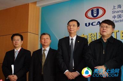 车有限公司在上海正式揭牌,标志着力帆集团正式启动新能源战高清图片