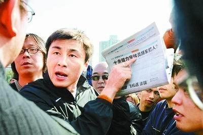 球迷球员冲突史:范大将军挥拳 家长引发群殴