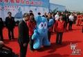 组图:吉祥物海宝加入中国第26次南极科考队