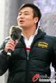 组图:汪峰召开个唱发布会 杨璞变身歌迷助阵