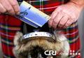 高清:哈维克成苏格兰首个自印货币地区