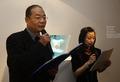组图:中国首家玻璃博物馆将落户上海