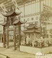 """组图:""""跨越百年""""——世博会中国馆的变迁"""