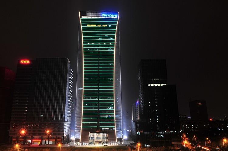 熄灯前的深圳新地标腾讯总部大厦