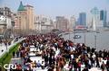 高清:上海新外滩对外开放 春光明媚游人如潮