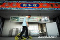组图:上海世博园美食街区即将投入试运营