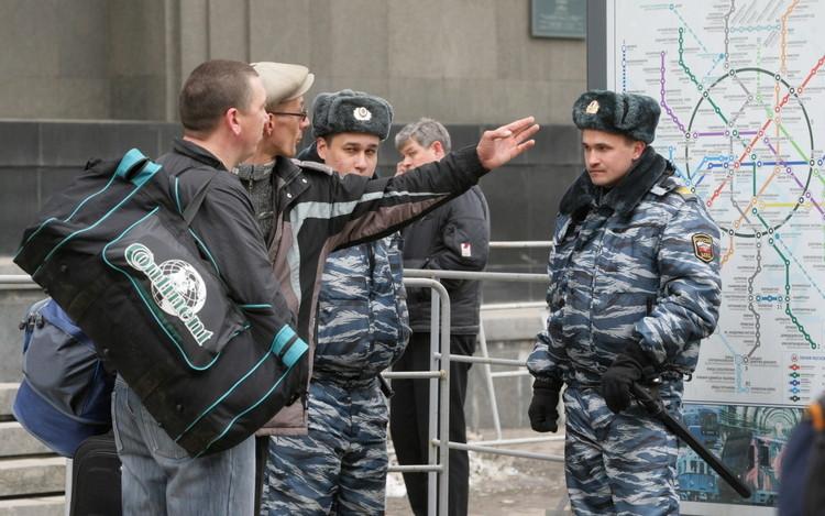 俄罗斯警方将卢比扬卡站封锁。