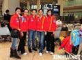 女子冰壶队回京