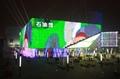 高清:世博会石油馆亮灯 流光溢彩酷似水立方