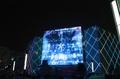 """高清:国家电网馆透明""""能量块""""美轮美奂"""