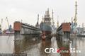 高清:俄罗斯新型隐身护卫舰在圣彼得堡下水