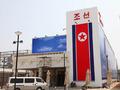 高清:上海世博会亚洲各国展馆精彩亮相