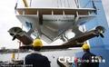 高清:世界最大太阳能船艇亮相德国基尔