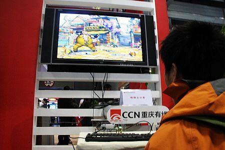 重庆有线视频云计算方案