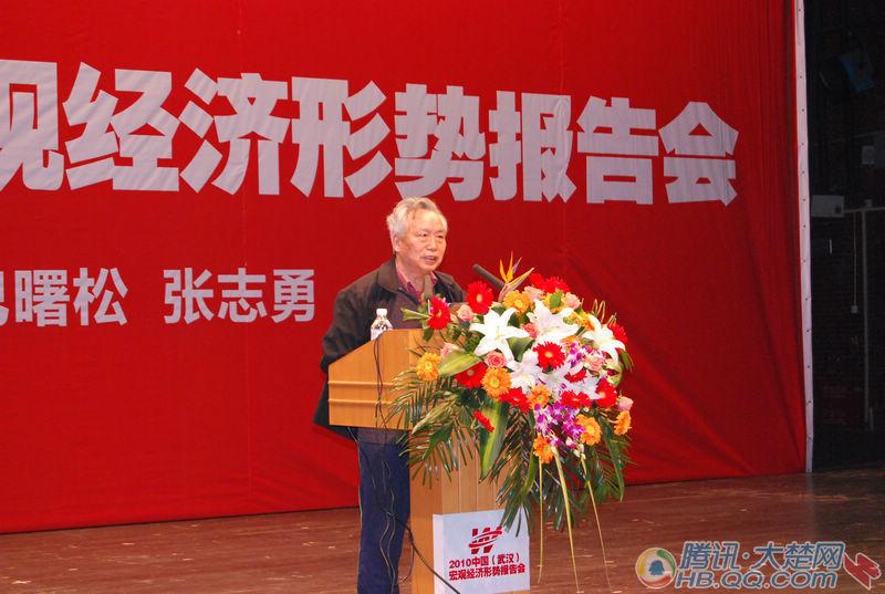 中国社会科学院经济研究所研究员 经济学教授 张曙光演讲