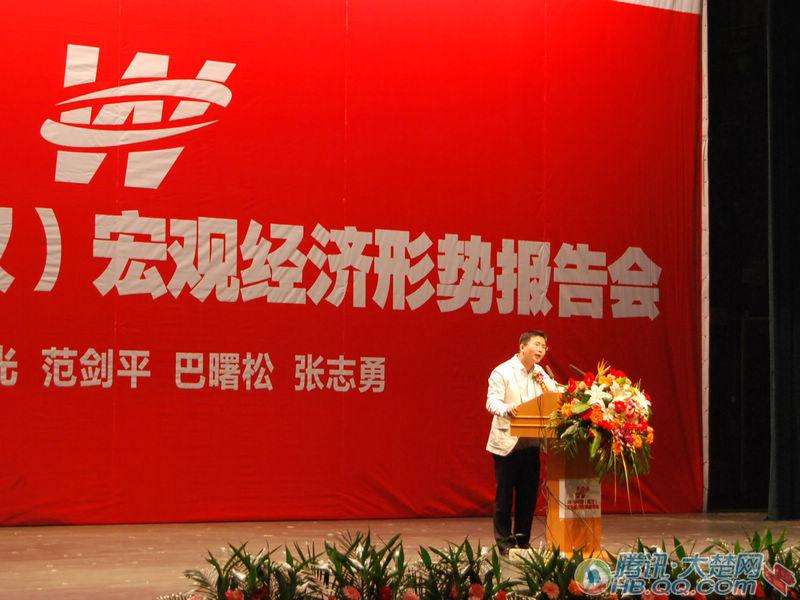 武汉青年国民经济研究所所长黄先生致辞