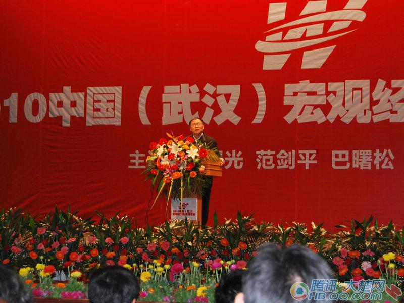 国家发改委国家信息中心首席经济师 范剑平先生演讲