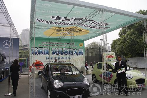 大昌吉利熊猫限车优惠 高清图片