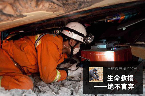 4月18日,一名消防队员钻进废墟狭窄的缝隙使用生命探测仪搜寻幸存者。