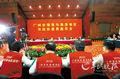 图文:港澳地区市政协委员穿红马甲支持亚运