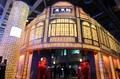高清:广东馆复制骑楼风情 5D影院与观众互动