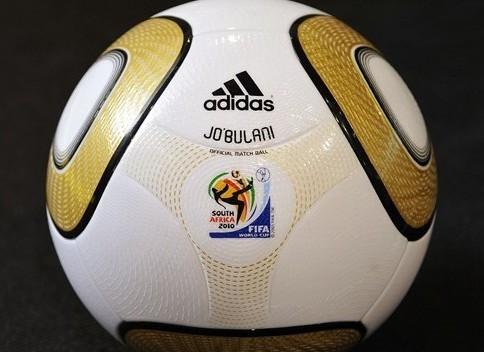 南非世界杯官方用球_国际足联就在其官方网站上宣布:2010年南非世界杯决赛的用球将是金色