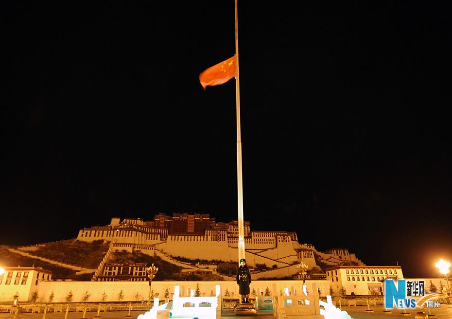 4月21日零时,拉萨布达拉宫广场下半旗志哀。为表达西藏各族人民对青海玉树地震遇难同胞的深切哀悼,2010年4月21日零时起,拉萨布达拉宫广场下半旗志哀,停止公共娱乐活动24小时。新华社记者 觉果 摄