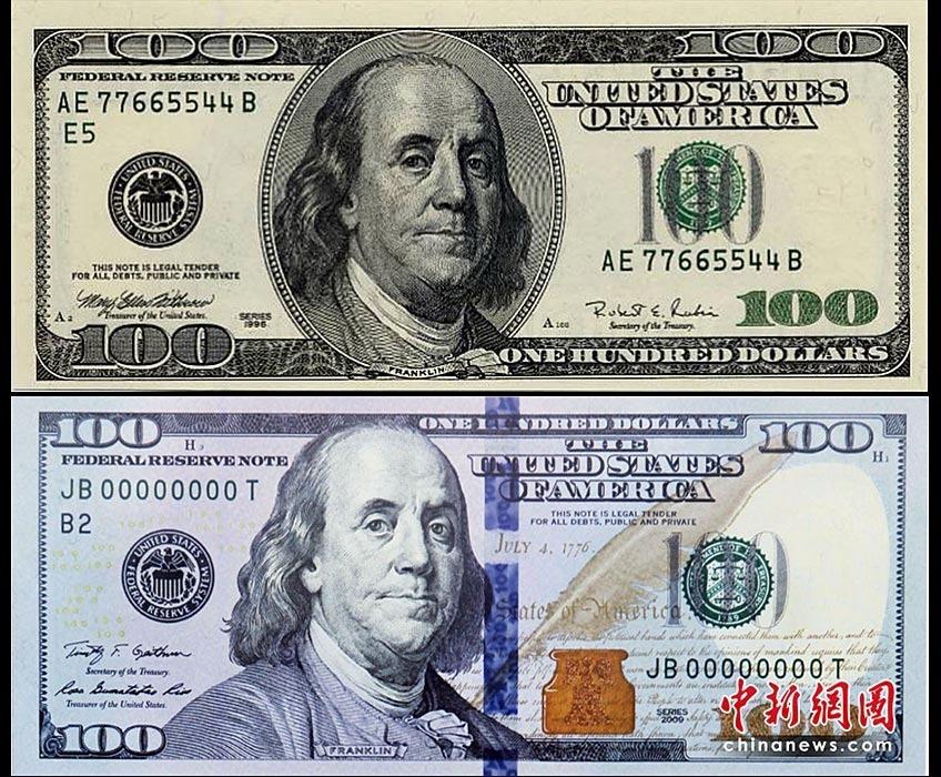新版100元美钞_高清:美财政部与美联储发布新版百元美钞纸币