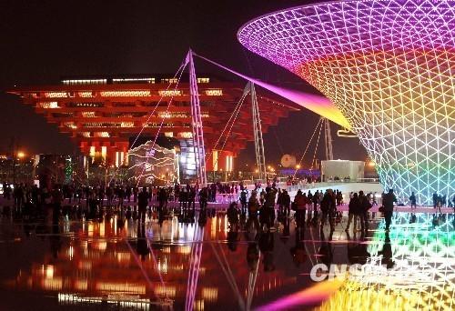 上海世博会2010