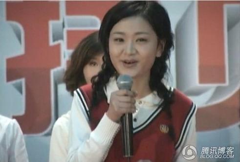 韩国女主播瑟妃磁力
