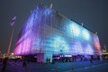 高清:上海企业馆上演灯光秀融入梁祝元素