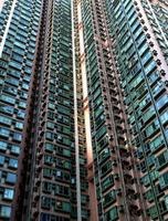 香港 井字楼