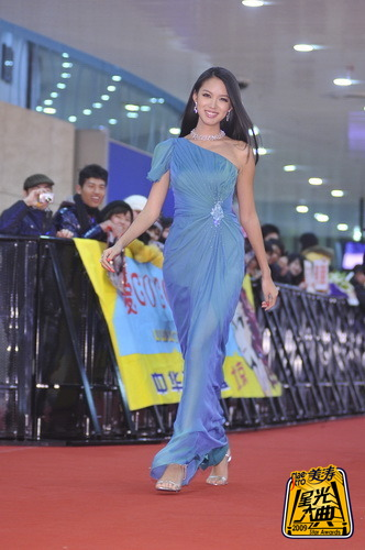 Zi Lin Zhang- MISS WORLD 2007 OFFICIAL THREAD (China) - Page 7 49954_500x500_284