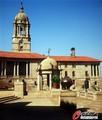 行政首都比勒陀利亚