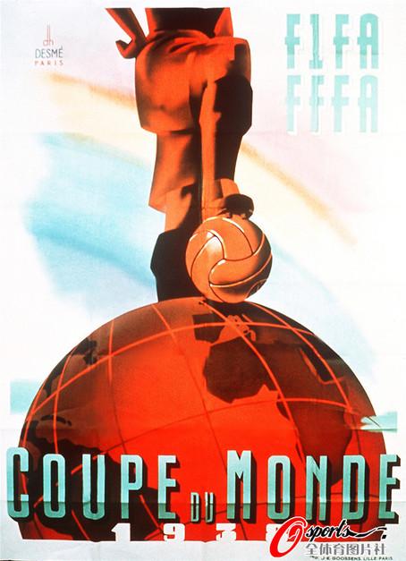1938年法国世界杯海报-视觉享受 世界杯经典官方海报共赏