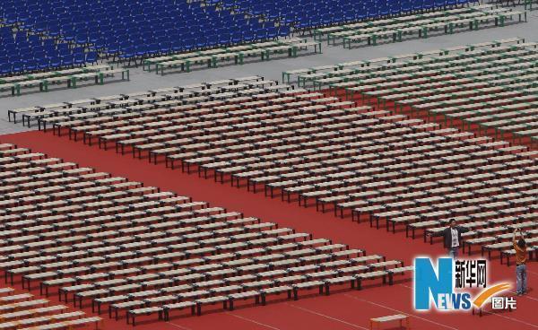 高清:世博会开幕式准备就绪
