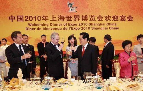 组图:胡锦涛举行宴会欢迎出席开幕式的贵宾