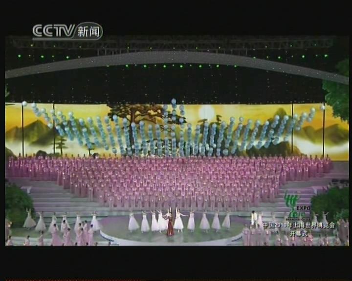 高清:成龙宋祖英演唱欢迎曲拉开世博序幕