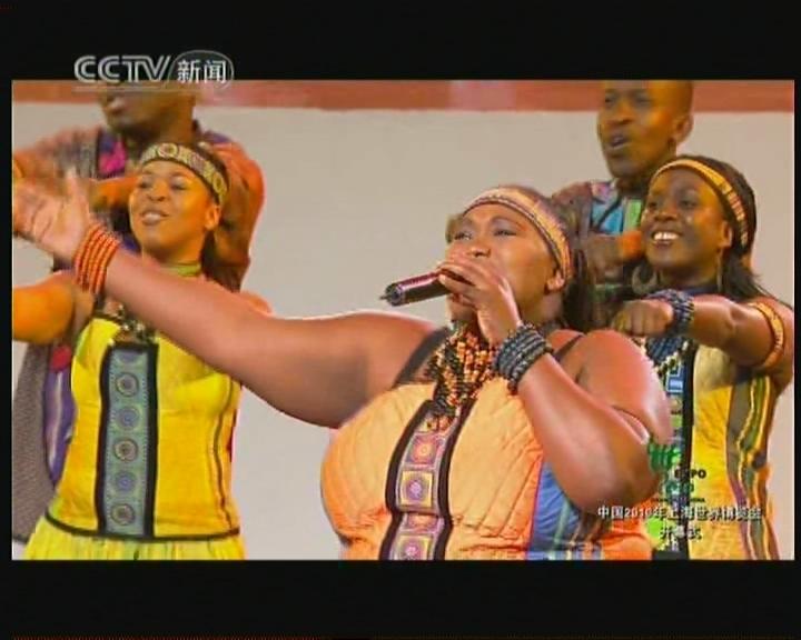 组图:索韦托非洲合唱团表演歌舞《一种爱》