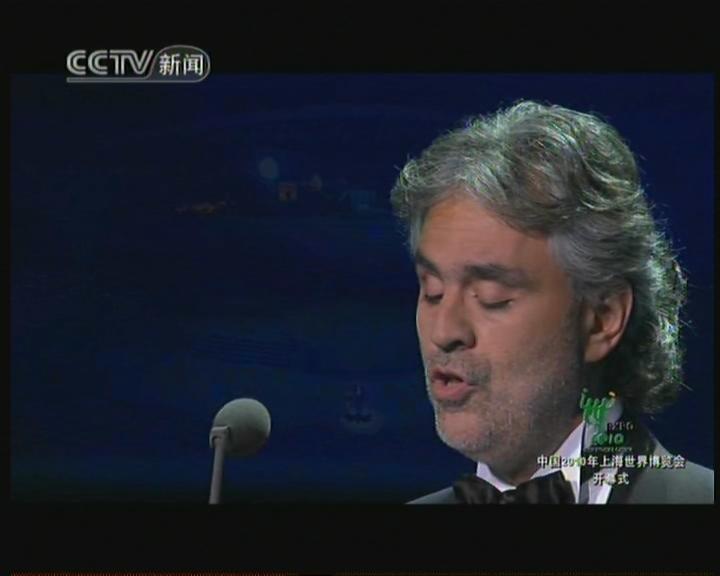 组图:安德烈-波切利演唱《今夜无人入眠》