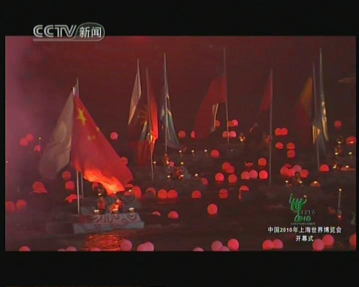 组图:万国游船驶过黄浦江