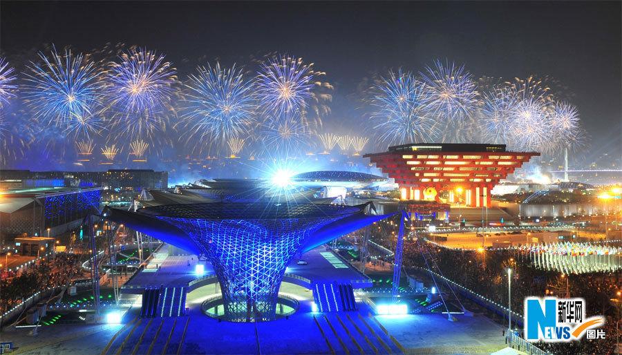 高清图集:世博开幕上海夜空灿烂 - 小龙王 - xlw心灵之约的博客