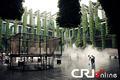 高清:雨中漫步法国馆 在水雾交错下感受浪漫