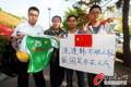 """组图:国安球迷高呼""""雄起""""声援中国足球"""