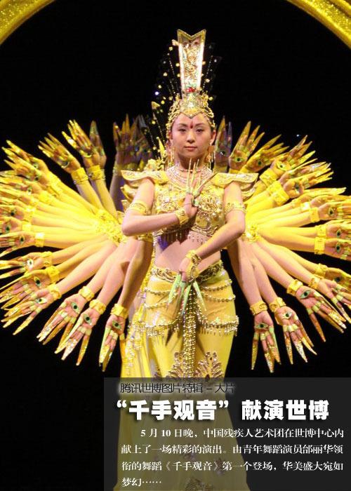 """聋人舞蹈演员们化身""""千手观音"""",完美表演令人叫绝。"""
