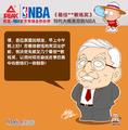 漫画:恶搞·09-10赛季NBA最佳**教练奖