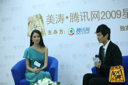 Zi Lin Zhang- MISS WORLD 2007 OFFICIAL THREAD (China) - Page 7 51832_500x500_284