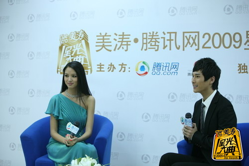 Zi Lin Zhang- MISS WORLD 2007 OFFICIAL THREAD (China) - Page 7 51833_500x500_284