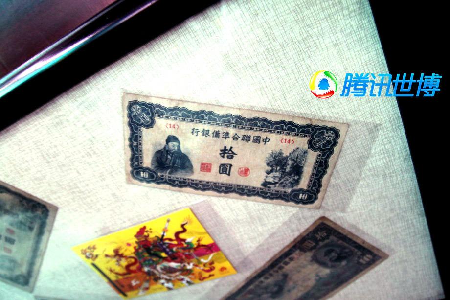 关公像出现在纸币上